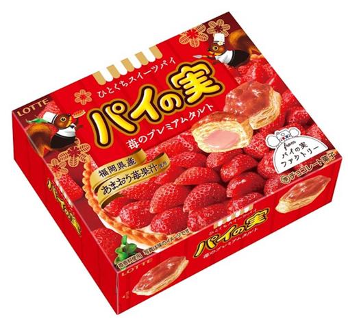 「パイの実<苺のプレミアムタルト>」福岡県産 あまおう苺の果汁を使用、新たな味わいで新登場